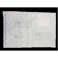 Почтовый пакет (500x545) 70 мкм